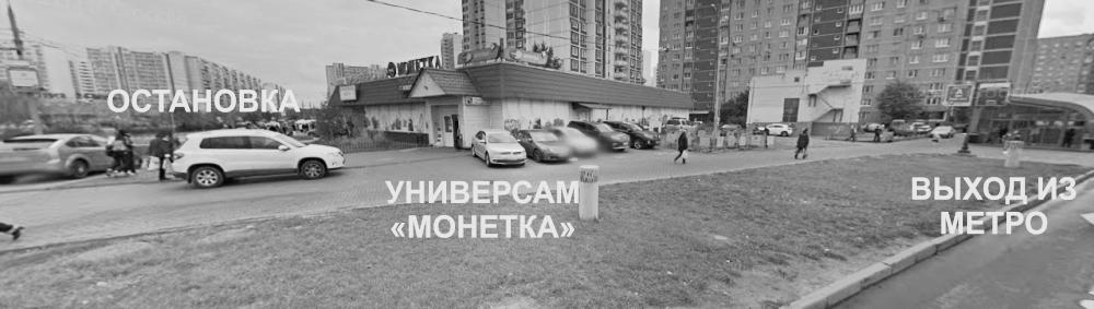 маршрутное такси 940